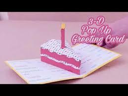 3 D Pop Up Birthday Greeting Card Diy Birthday Card Cake