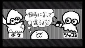 人気のイカ大喜利動画 118本 ニコニコ動画