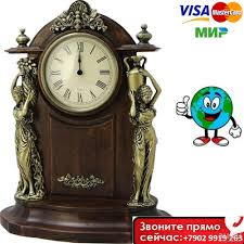 "<b>Часы настольные</b> ""<b>Gastar</b>"", <b>Часы настольные</b> ""<b>Gastar</b>"""