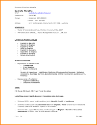 Short Cv Templates Cv Template Computer Science Computer Cvtemplate Science