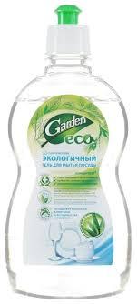 <b>Garden</b> Eco Гель для мытья <b>посуды Алоэ</b> вера — купить по ...