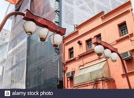 Sao Paulo Red Light Red Japanese Themed Light Pole Lampposts Of Liberdade