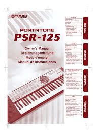 Yamaha Psr 125 Specification Manualzz Com
