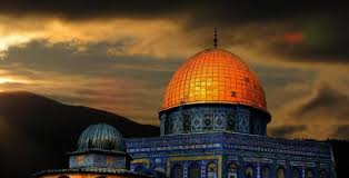 The isra night is the blessed night when the holy prophet muhammad (saw) was. Dome Of The Rock Masjid Al Aqsa