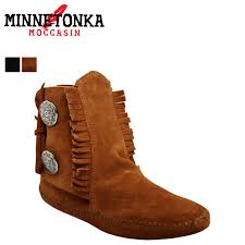 Minnetonka Two Button Boot Soft Sole Mine Tonka 2 Button Boots Software Sole Ladys