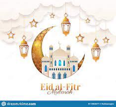 Gold And Blue Eid Al Fitr Card Design Stock Vector - Illustration of card,  adha: 178830471