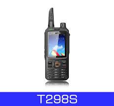 3e02e7996d788c3b56a0ec421b887d25 radio amateur walkie talkie