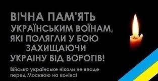 Украинский воин умер в больнице Харькова от ранений, полученных возле Крымского 19 августа, - Минобороны - Цензор.НЕТ 8727