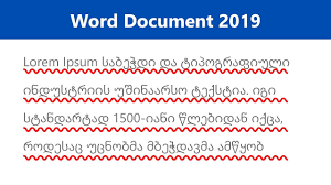 Word In Red How To Remove Red Wavy Underlines In Word Document 2019