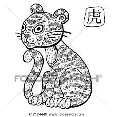 chinese tiger clipart. Wonderful Chinese Clipart  Chinese Zodiac Animal Astrological Sign Tiger Fotosearch  Search Clip With Tiger