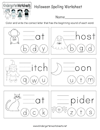 Free Printable Math Worksheets K Grade Color For Kindergarten ...