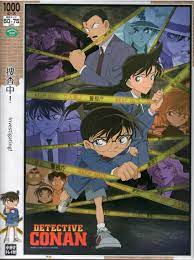 Detective Conan Investigating! 1000pc Jigsaw Puzzle - Home Circle Media |  Anime Accessories and more | Detective conan wallpapers, Detective conan  quotes, Anime