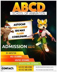 Animation Design Services Winbizsolutions Professional Poster Design Services