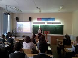 Гимназия № города Воронеж  Защита реферата по литературе