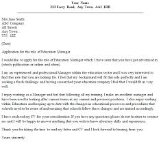 education manager cover letter educational cover letters