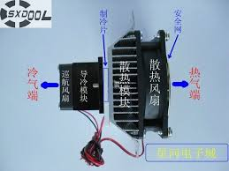 sxdool cooling diy peltier refrigeration air condition the