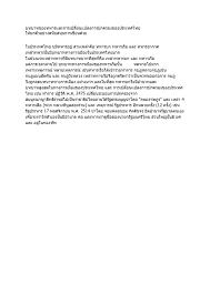 short essays about success   essayshort essay about success online