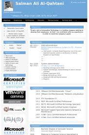 администрация образцы резюме Visualcv базы данных образцы резюме