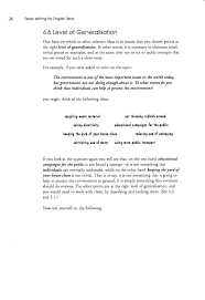 sample example essay upsr english
