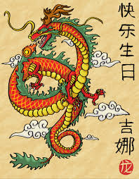 chinese dragon clipart old chinese 8
