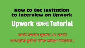 how to get invitation to interview on upwork how to accept how to get invitation to interview on upwork how to accept invitation to interview on upwork