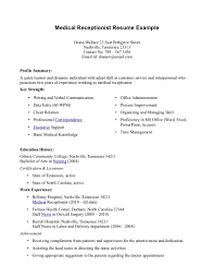 Objective For Resume Receptionist Medical Real Estate Administrative