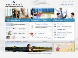 solicitud de visado chino rellenar solicitud 1