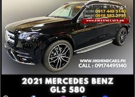 Research, compare and save listings, or contact sellers directly from 6 maybach gls 600 models nationwide. Mercedes Benz Gls Class Philippines For Sale From 10 800 000 In Mar 2021