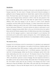 essays on why do you want to be a teacher top cover letter essay about learning english as a second language essays about apptiled com unique app finder engine