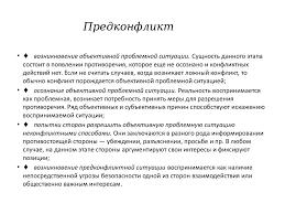 Цель курсовой работы по психологии пример Образец и примеры введения Гост