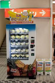 Vending Machines Be Like What Dollar Interesting Japan's MultiBillion Dollar Vending Machine Market PeerSpectives