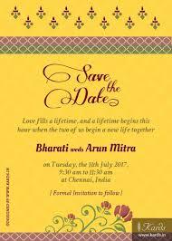 Free Indian Invitation Card Templates Unique Invitations E Cards Buy