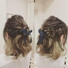 自分でできる結婚式パーティーにふさわしいショートボブの髪型hair