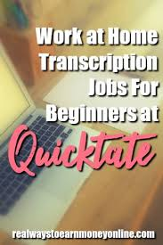 Quick Trip Job Reviews Quicktate Reviews Is This Transcription Job Worth It