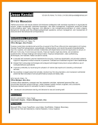 office manager resume objective office manager resume office manager sample office  manager resume examples sample resume