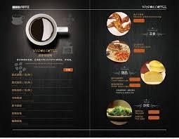 Food Menu Design European Cuisine Menucard Restaurant Western Menu Design Png