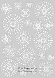 白色の花火模様の無料イラスト素材イラストイメージ