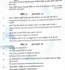 how to prepare for the upsc essay paper quora 2 input sources the following can be done to attempt 2 questions for better results