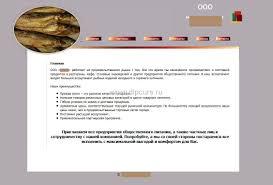 php dipcurs Главная страница web сайта дипломной работы