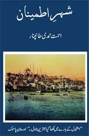 Peace Of Mind Meaning In Urdu Keshowazo