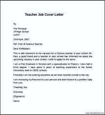 teaching assistant cover letter   esyndicat us Pinterest