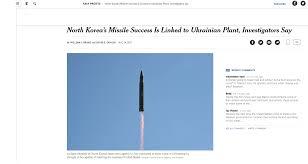 Украина ракеты и КНДР где правда а где вымысел Политика  История в nyt начинается со ссылки на доклад Майкла Эллемана который он составил базируясь на данных американской разведки В нем указано что большая