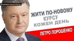 Было бы правильным заслушать отчет Холодницкого в Раде, - Ирина Луценко - Цензор.НЕТ 1402