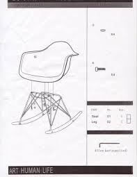 rockingchair item dc 311