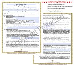 Sale Agreement Forms Equine Legal Solutions Whats In Our Sales Agreements