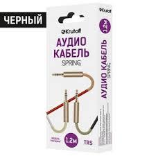Аудио кабель <b>AUX Krutoff Spring</b>, 1m (черный) купить оптом ...