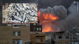 Image result for بمباران 350 بیمارستان و مرکز درمانی یمن از سوی جنگندههای سعودی طی 30 ماه گذشته