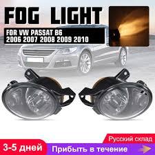 Passat B6 Fog Light Us 9 99 1pcs Left And Right Hand Lh Driving Fog Lamp Fog Light For Vw 2006 2009 Passat B6 3c Sedan Wagon Variant In Car Light Assembly From