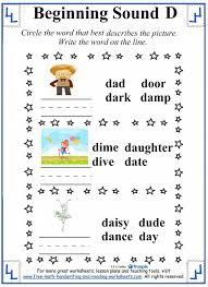 Kindergarten Beginning Sounds Worksheets For Kindergarten Image ...