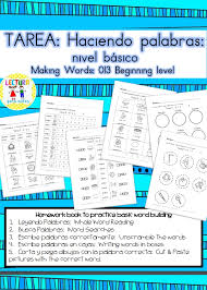 words free download mommy maestra free download making words in spanish